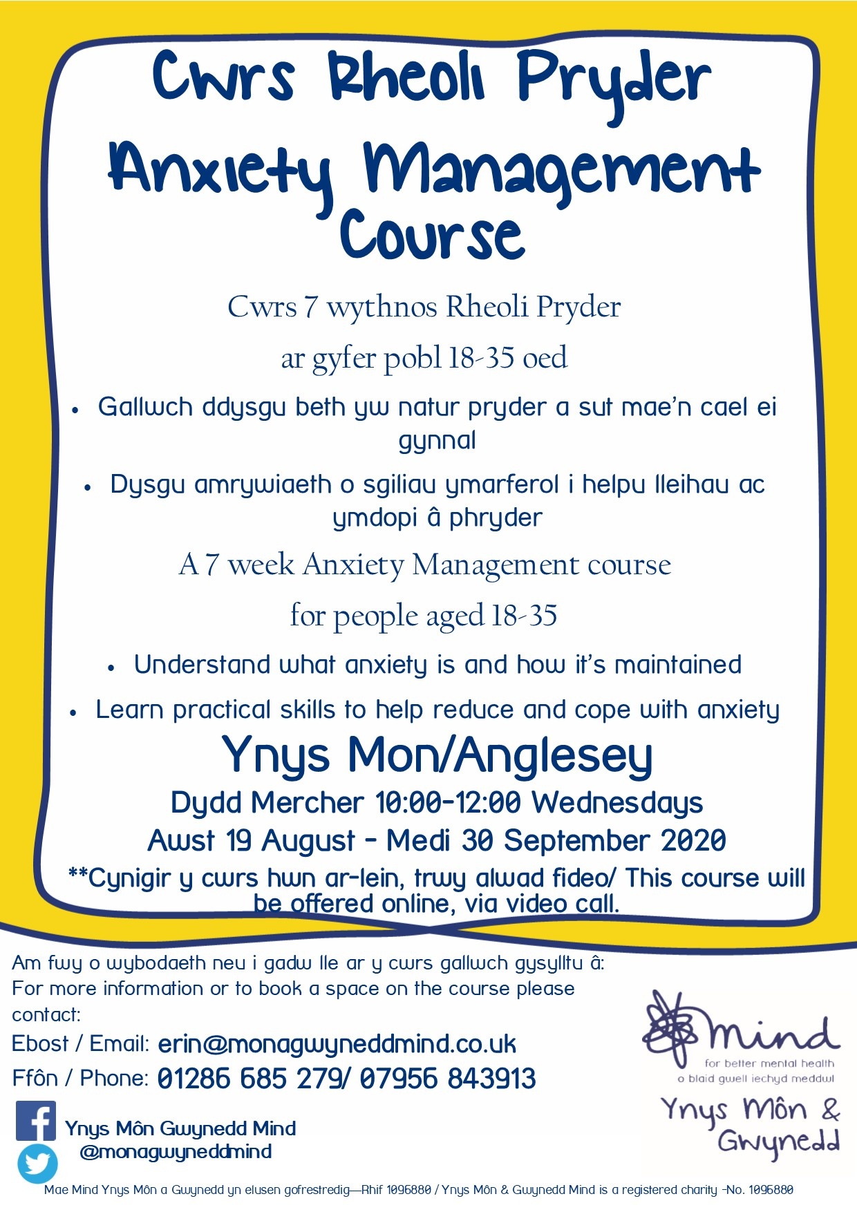 anxiety management course.  A 7 week anxiety management course for people aged 18-35